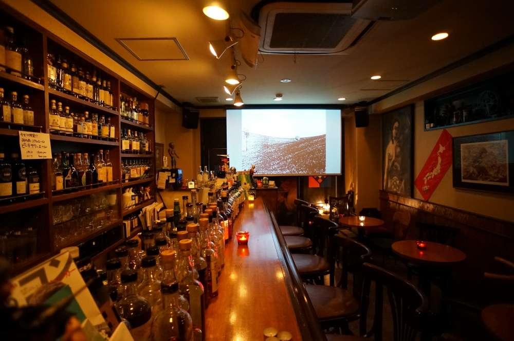 Zoetrope bar, Tokyo