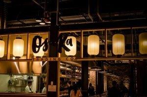 Osaka Trading_LR-0300